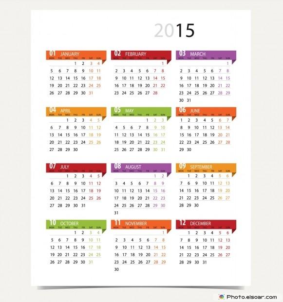 2015 Calendar Seriously Design