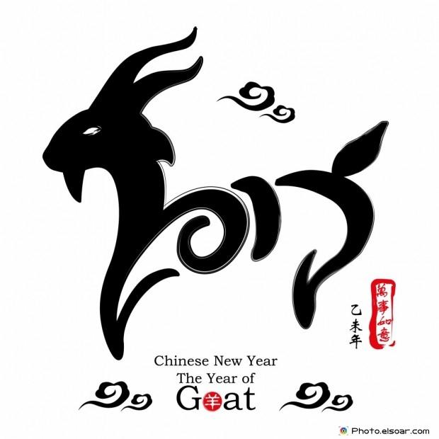 2015 Chinese New Year Free Design
