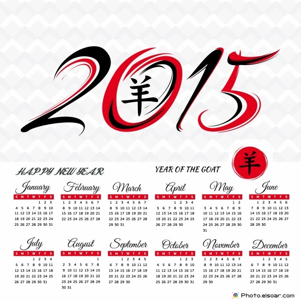 2015 Goat Calendar - Chinese Calligraphy