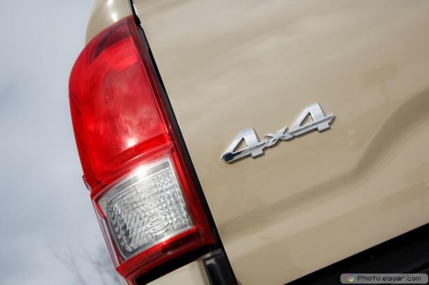 2016 Toyota Tacoma Access Cab Trd 4x4 Off Road Badge