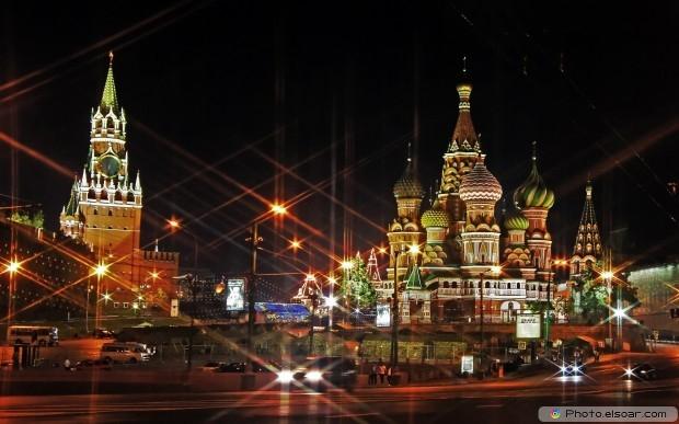 Amazing Cityscape At Night HD Wallpaper