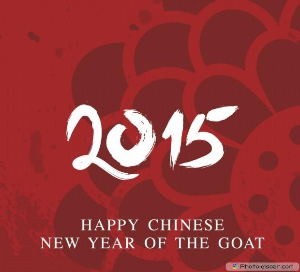 Design 2015 Happy Chinese New Year