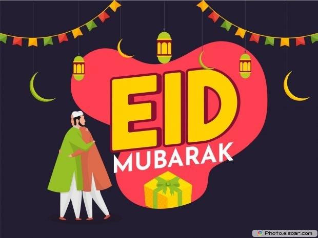 Eid Al-Fitr Wishes, Eid Mubarak, Greetings, Eid Al-Fitr Images