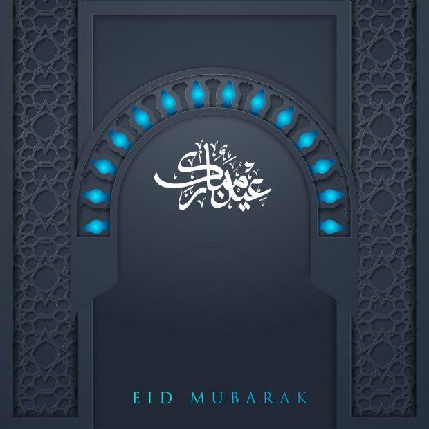 Eid Al Fitr Greeting, Eid-ul-Fitr Wishes , Eid Mubarak Pictures