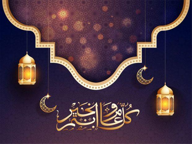 Eid al-Adha, Image, Eid Mubarak