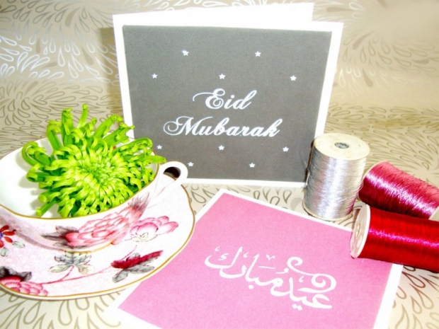Eid al-Fitr Beautiful HD Card
