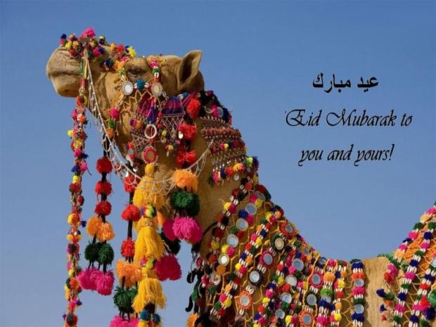 Eid al-Fitr Beautiful HD Wallpapers Islamic Holiday 10