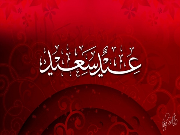 Eid al-Fitr Beautiful HD Wallpapers Islamic Holiday 5