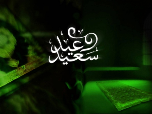 Eid al-Fitr Beautiful HD Wallpapers Islamic Holiday 6