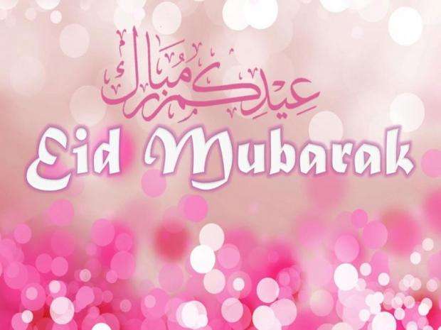 Eid al-Fitr Beautiful HD Wallpapers Islamic Holiday 7