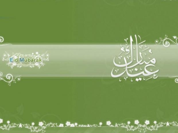 Eid al-Fitr Beautiful HD Wallpapers Islamic Holiday 8