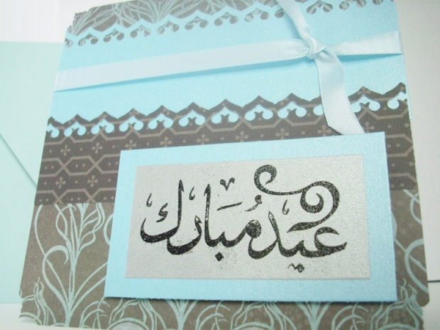 Eid al-Fitr Beautiful HD Wallpapers Islamic Holiday 9