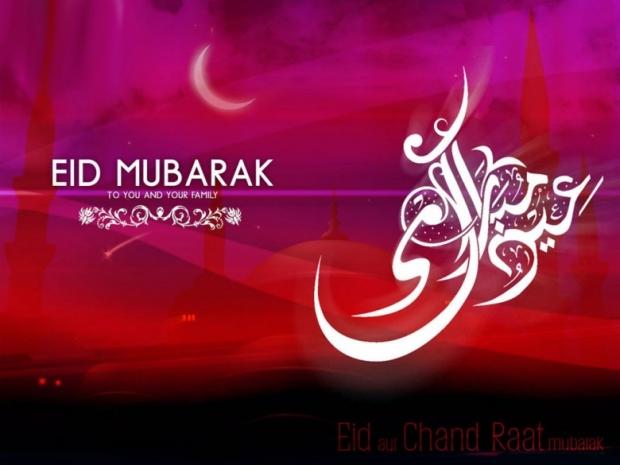 Eid al-Fitr Eid aur Chand Raat mubarak HD Wallpaper