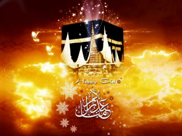 Eid al-Fitr Happy Eid HD Wallpaper