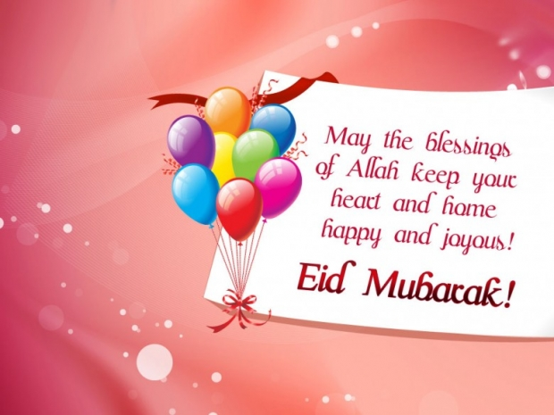Eid al-Fitr May the blessings of Allah keep Your heart and home happy and joyous! Eid Mubarak