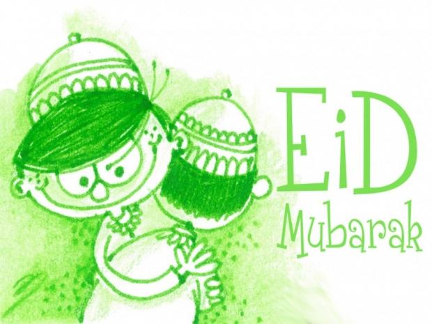 Eid al-Fitr Mubarak HD Wallpapers