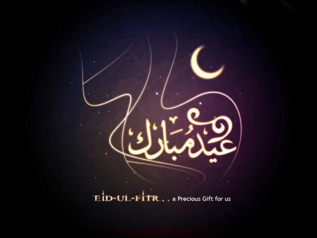 Eid al-Fitr a precious gift for us HD Wallpaper