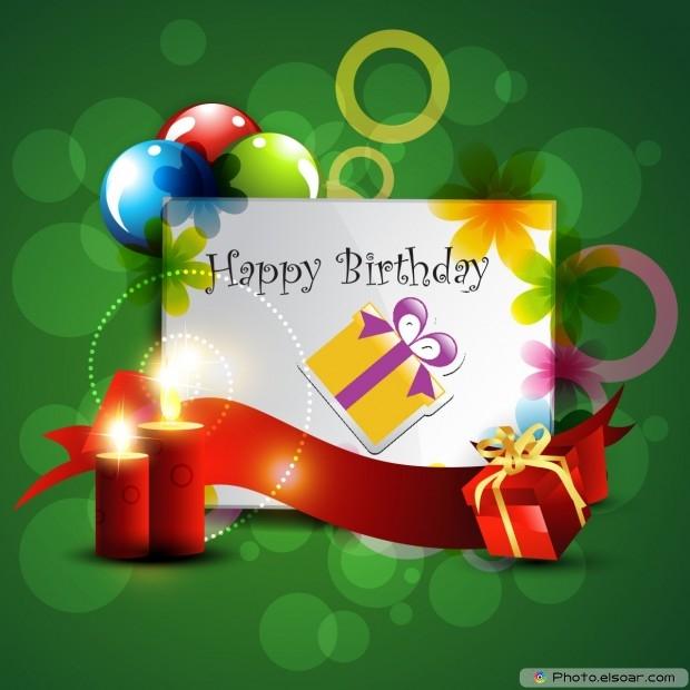Happy Birthday Card Stylish Beautiful Design