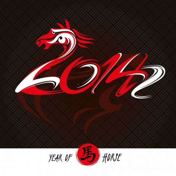 Picture Happy Horse Year 2014