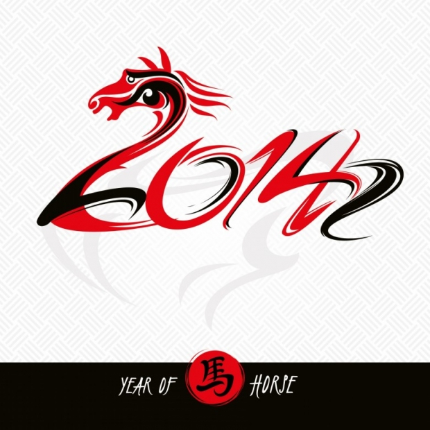 Photo Happy Horse Year 2014