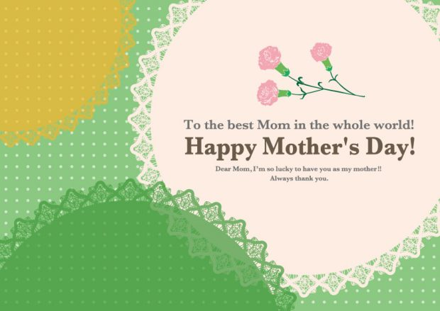 Happy Mother's Day , Best Mom , Mother's Day Gift, Gifts Ideas