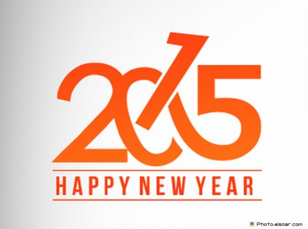 Happy New Year Pic 2015 For Whatsapp, Instagram