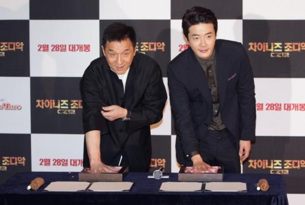 Jackie Chan, Kwon Sang-Woo