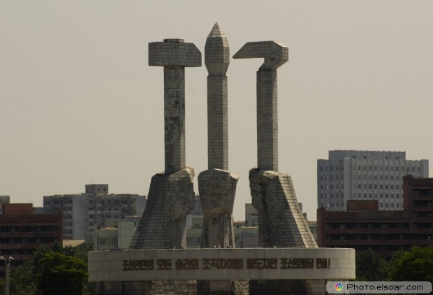 Monument, Workers' Party Of Korea