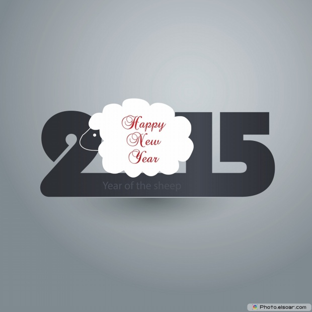 New Year Card 2015 For Free