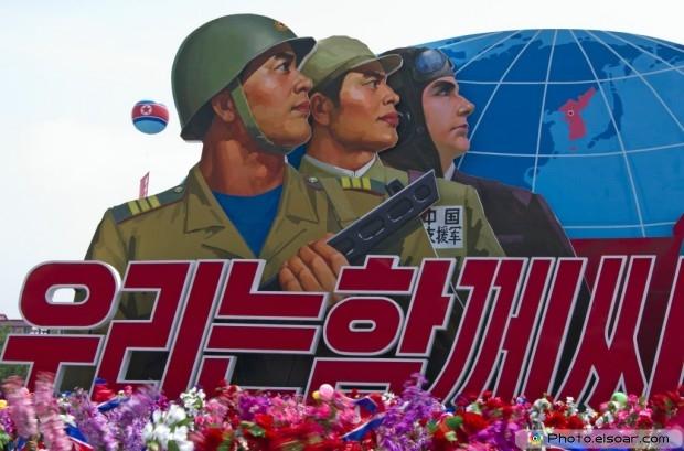 Placard - North Korean Soldiers