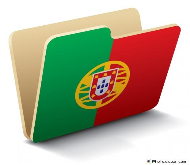 Portugal Flag - Folder Icon