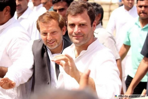 Rahul Gandhi Photo A