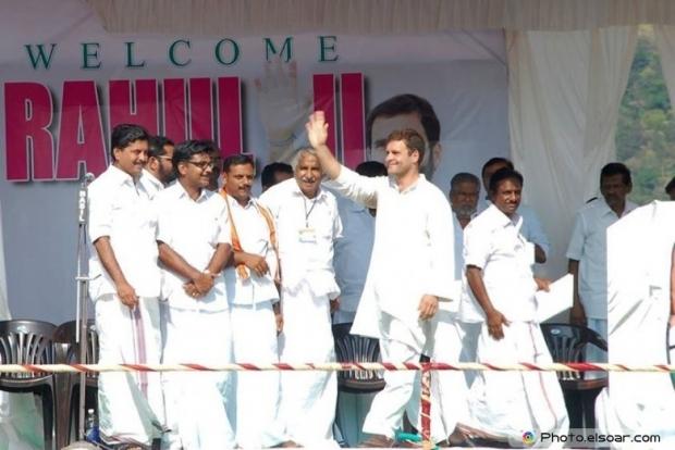 Rahul Gandhi Photo C