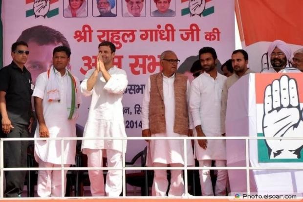 Rahul Gandhi Photo E