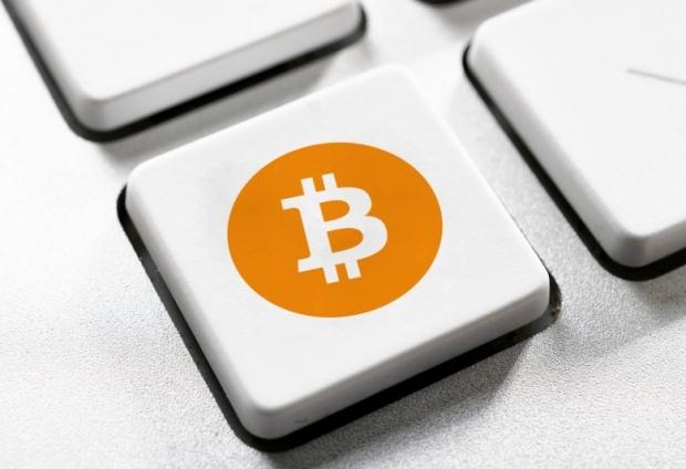 Selective focus on the bitcoin button