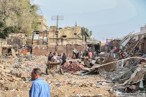 Slums In Egypt