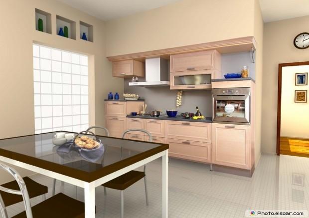 Small Kitchen Free Design
