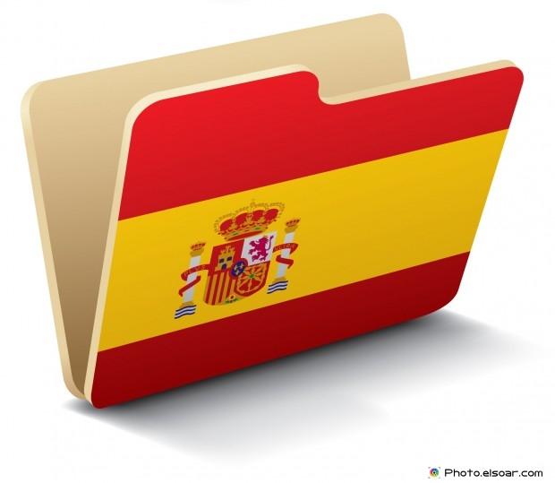 Spain Flag - Folder Icon