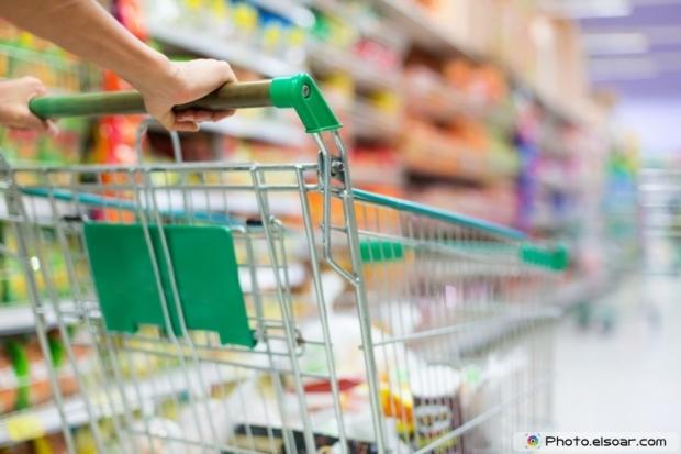 Supermarket Cart Picture