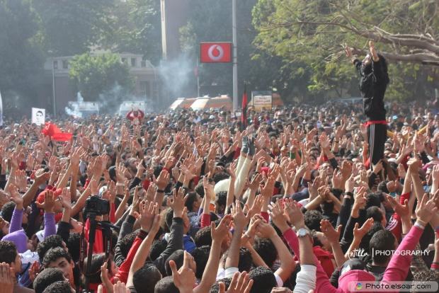 Ultras Ahly Egypt