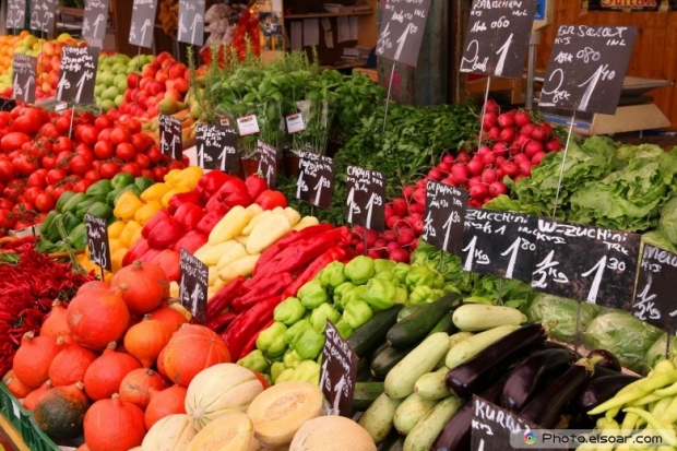 Vegetable At A Marketplace In Vienna, Austria