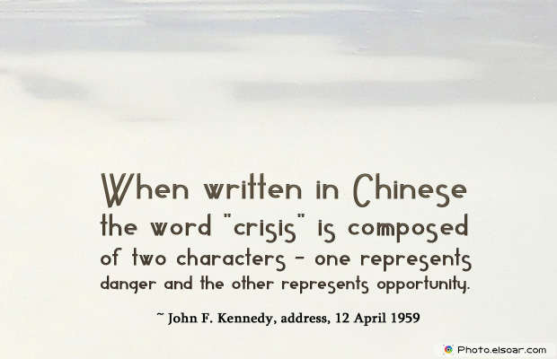 When written in Chinese the word