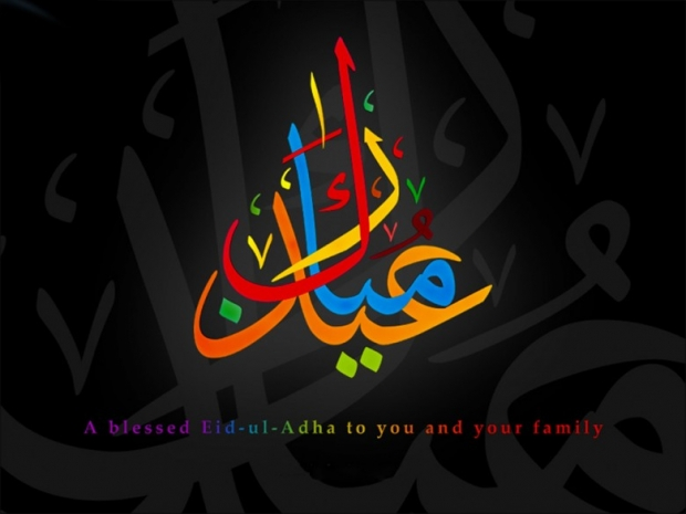 a blessed eid-ul-adha to you and and your family